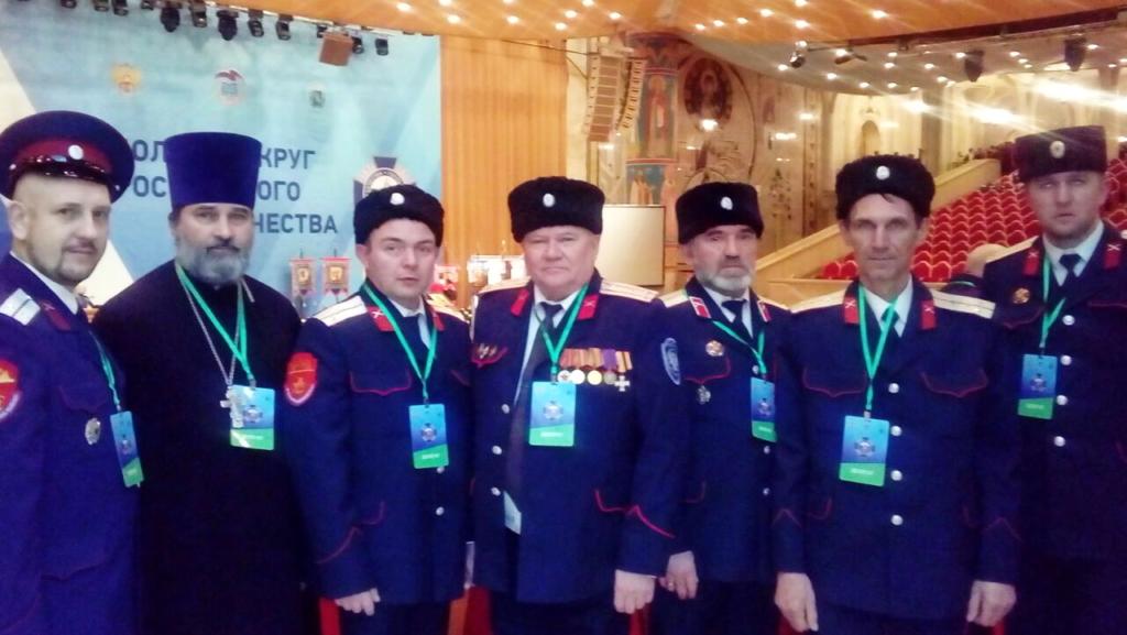 Всероссийский Большой казачий круг