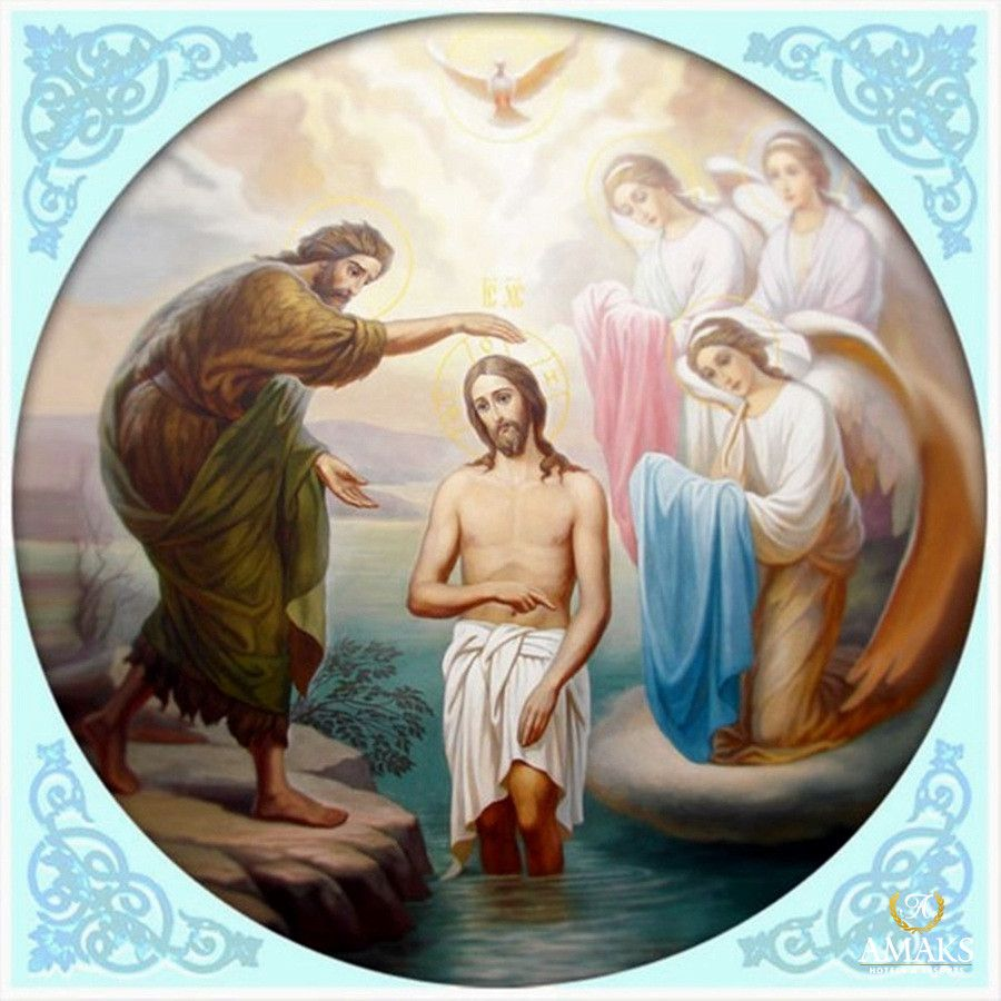 Крещение Господне. Кратко о традициях, крещенской воде и опасных суевериях.