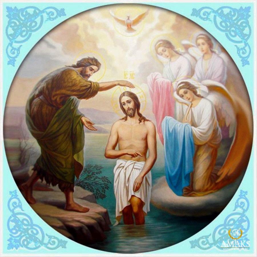 Кратко о подготовке к Крещению