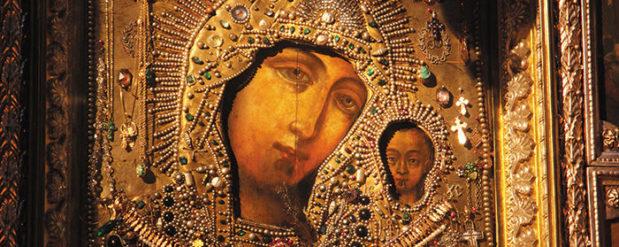Празднование в честь Казанской иконы Божией Матери. Архимандрит Кирилл. «Похвала Божией Матери»