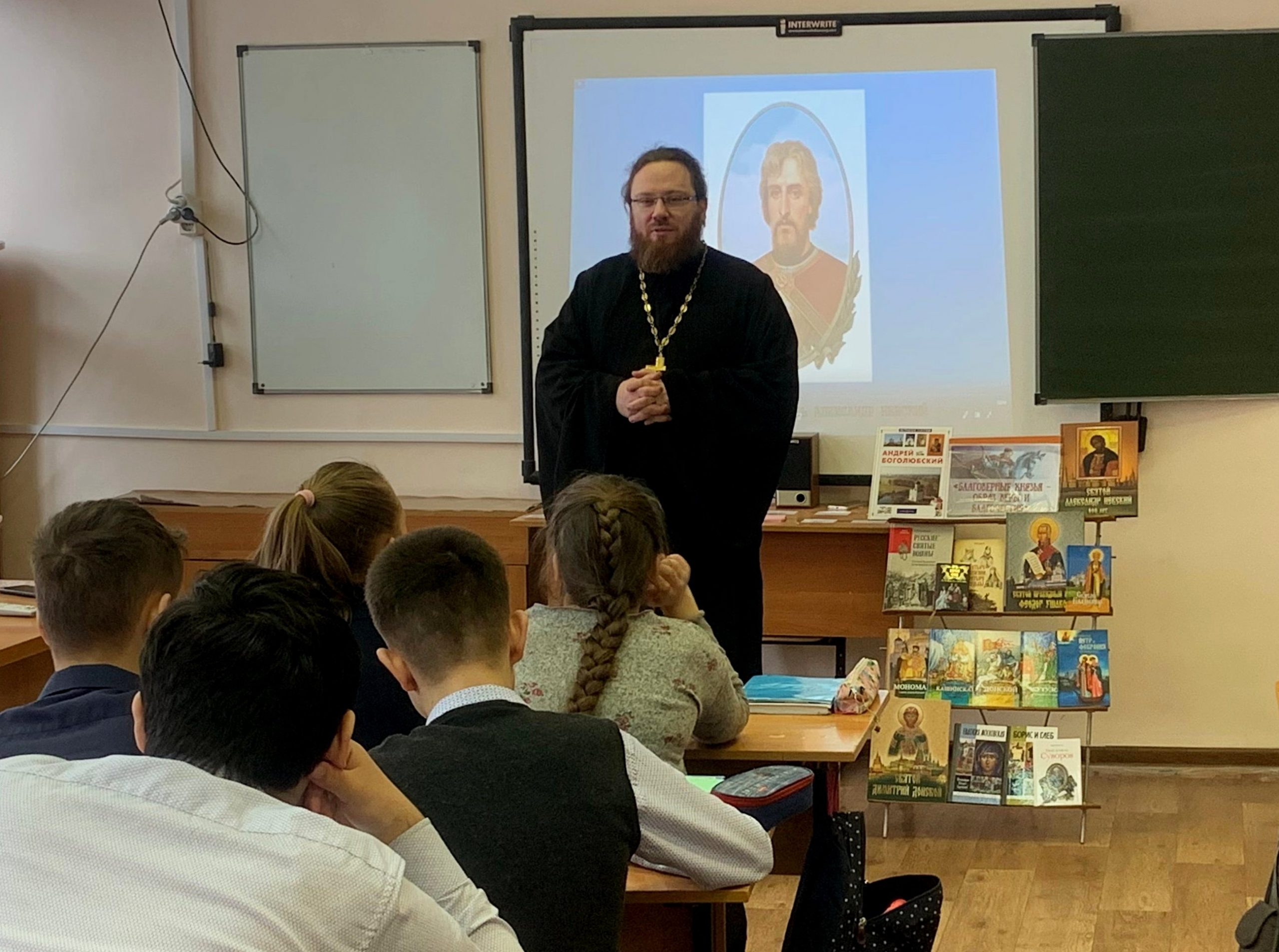 День православной книги 2