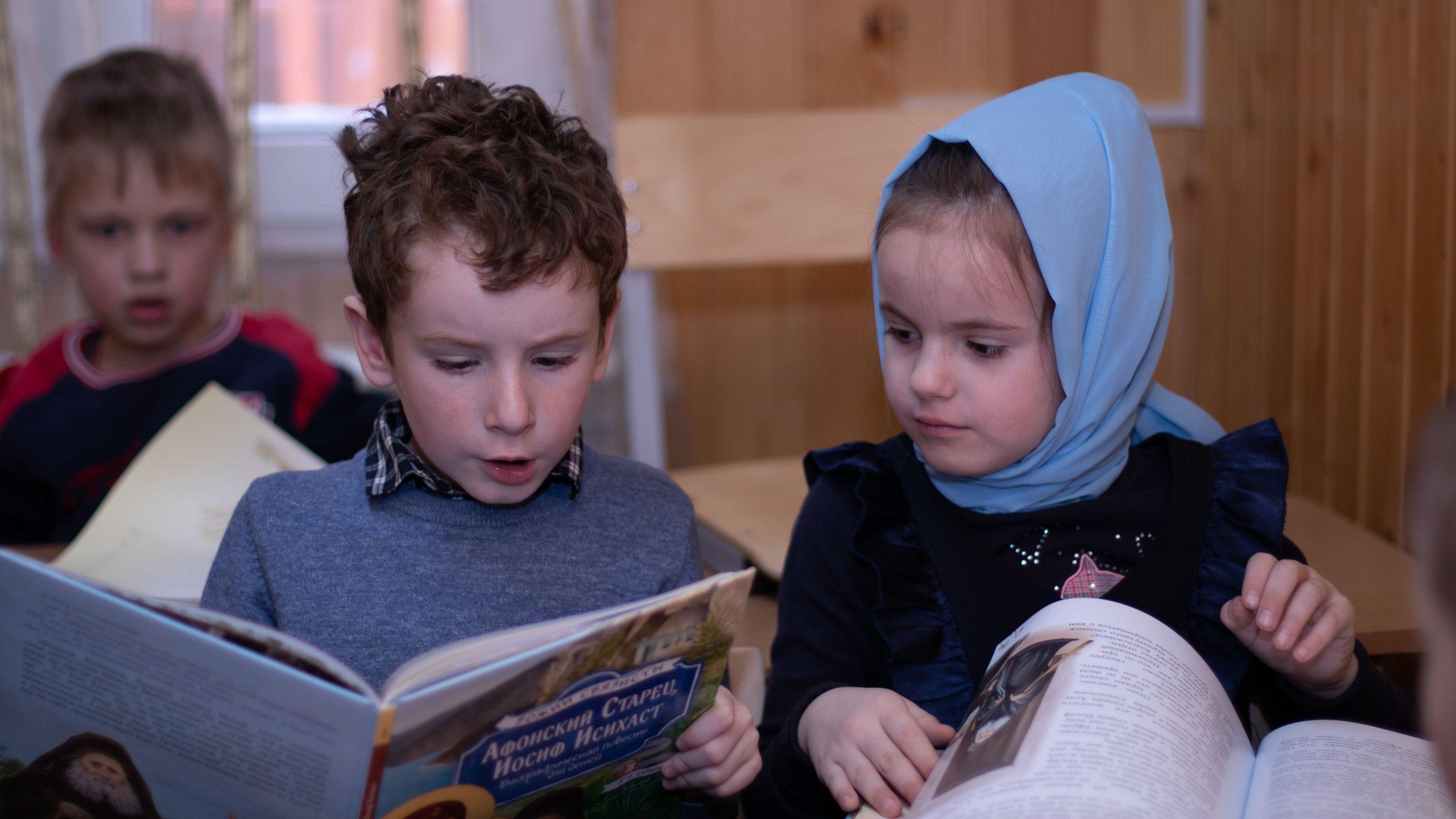 День православной книги 1