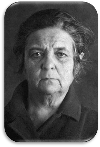 Елизавета Викторовна Куранова